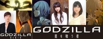 ▲左から櫻井孝宏さん、上田麗奈さん、小澤亜李さん