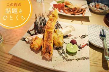 「NAOKI Tasting($128)」は7品からなる、このホリデーシーズン限定コース。テースティングと銘打つが、一つ一つのポーションは申し分なく、おなかいっぱいになること請け合い。メーンはこの他にもロブスターの天ぷら、和州牛の石焼きなどから選べる