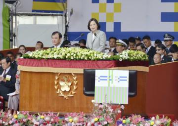 Taiwanese President Tsai