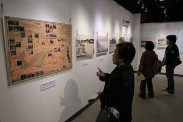 横須賀の近現代の歴史を地域ごとに紹介するパネル展=市文化会館市民ギャラリー