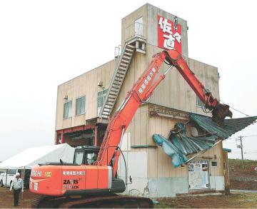 解体が始まった佐々直の旧本店工場=9日午前9時5分ごろ、名取市閖上