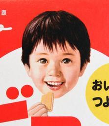 5代目ビスコ坊や。平成17(2005)年に登場=神戸市中央区東川崎町1、神戸新聞社