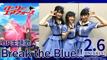「Break the Blue!!」を2019年2月6日に発売する「Run Girls,Run!」