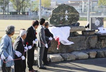 新しき村の創立100周年記念祭で除幕された、作家武者小路実篤の文学碑=10日、宮崎県木城町