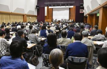 広島市で開かれた「KHJ全国ひきこもり家族会連合会」の全国大会=10日午後