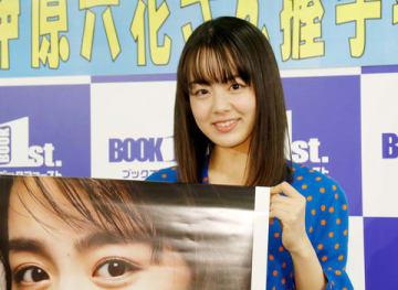「伊原六花2019年カレンダー」の発売記念イベントを開催した伊原六花さん