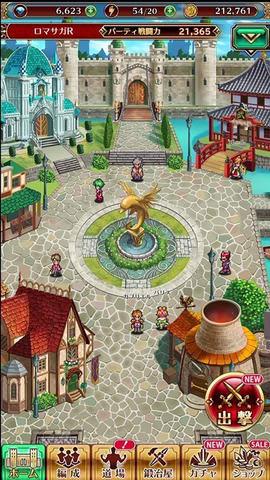 「ロマンシング サガ リ・ユニバース」のゲーム画面 (C) SQUARE ENIX CO., LTD. All Rights Reserved. Powered by Akatsuki Inc. ILLUSTRATION: TOMOMI KOBAYASHI
