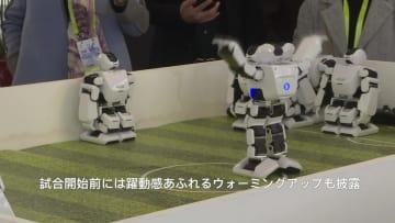 平昌冬季五輪「北京の8分間」に登場したロボットが「サッカー選手」に!