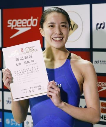女子400メートル個人メドレーで4分22秒73の日本新記録を出した大橋悠依=東京辰巳国際水泳場