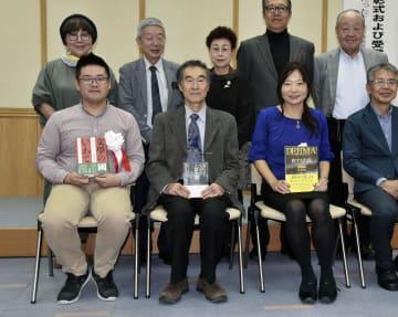 記念写真に納まる地方出版文化功労賞の関係者。前列左2人目から田中一彦さん、山口美由紀さん=10日午後、鳥取市