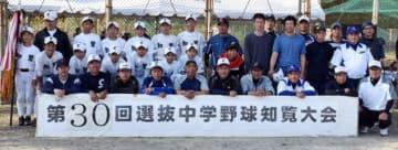 対戦した知覧中学校野球部とOBたち=南九州市の知覧中学校