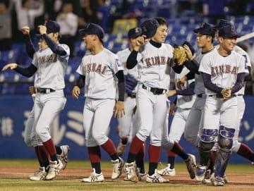 筑波大学に勝利し喜ぶ近畿大学ナイン=11月10日、神宮球場