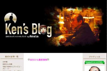 志村けんさんのブログは人気だ