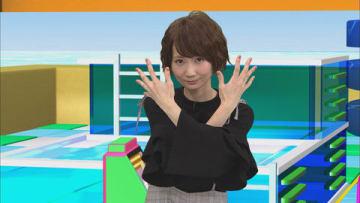 情報番組「アニゲー☆イレブン!」に出演する「からくりサーカス」の才賀勝役の植田千尋さん=BS11提供