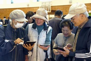 準天頂衛星「みちびき」を使った防災訓練に参加した町民ら=11日、和歌山県串本町