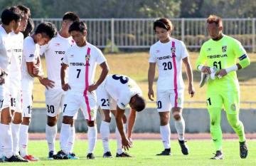 ホーム最終戦で敗れ、肩を落とすテゲバジャーロ宮崎の選手