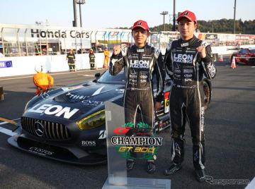 2018年のGT300王者、#65 メルセデスの黒澤(左)と蒲生(右)。