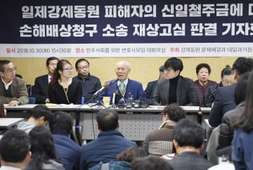 S. Korea court orders Japan firm to compensate 4 wartime laborers