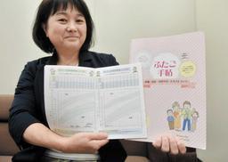 「ふたご手帖」の作成に携わったひょうご多胎ネット代表の天羽千恵子さん=姫路市内