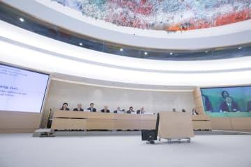 国連人権理事会、中国の人権報告書を採択