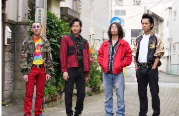 連続ドラマ「今日から俺は!!」第5話の一場面=日本テレビ提供