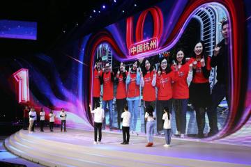 アリババグループが開催した値引きセールのイベントに出席した従業員ら=10日、上海(AP=共同)