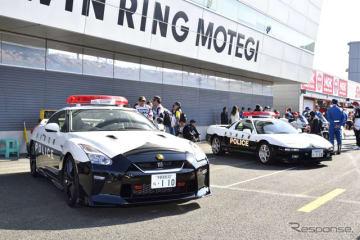 日産GT-R(向かって左)とホンダNSXのパトカー