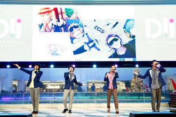 『DREAM!ing』出演声優の島﨑信長さん、古川慎さん、小林裕介さん、天野七瑠さん、鈴木裕斗さんが登壇した「AGF2018」ステージ公式レポート