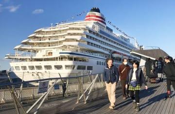 横浜港に停泊するクルーズ船
