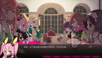 中華ゲーム見聞録:美少女ミステリーADV『七人殺陣(Seven Sacrifices)』隔離された別荘で起こる惨殺事件…