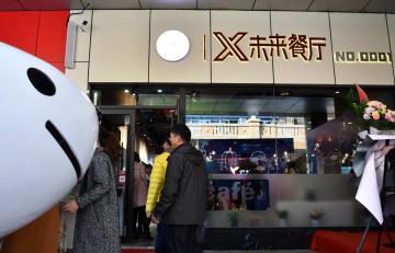 京東X未来レストラン開店 ロボット調理で40品提供