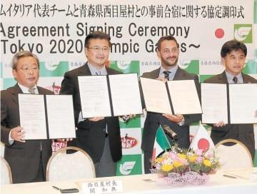 基本協定に調印した関村長(左から2人目)とモルメンティ強化部長(同3人目)ら