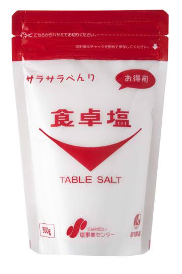 300グラム入りの「食卓塩」(公益財団法人塩事業センター提供)