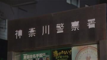 横浜通り魔 71歳男を逮捕 「金を取る目的だった」