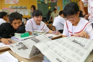 「投票数多い? 少ない?」 NIEフォーラム 知事選記事で授業