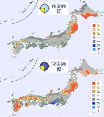 13日(火)朝と夜の全国天気分布予想