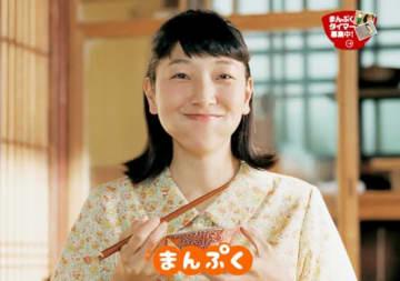 「連続テレビ小説『まんぷく』|NHKオンライン」より