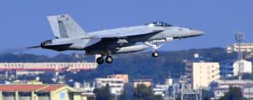 米軍嘉手納基地に飛来した墜落機と同型のFA18スーパーホーネット=2017年2月16日