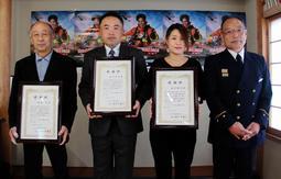 消防長感謝状を贈られた田渕朝子さん(右から2人目)、吉浩さん(同3人目)、田渕中さん(同4人目)=ハチ北観光協会