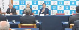 室蘭民報会の平成30年度総会