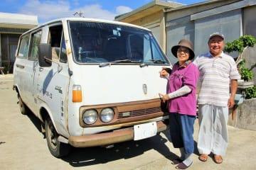45年余り愛車にお菓子を載せ、村民に届けてきたを知念フヂエさん(左)と夫の敏彦さん=10日、伊江村