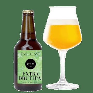 Far Yeast Brewing 源流醸造所 × Gweilo Beer 鬼佬啤酒のコラボレーションビール「Far Yeast Extra Brut IPA」が発売