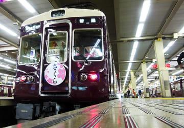 阪急電車、嵐山へ直通列車いろいろ_11月の土日祝日に運行