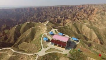 壮大な自然景観の黄河石林 甘粛省白銀市