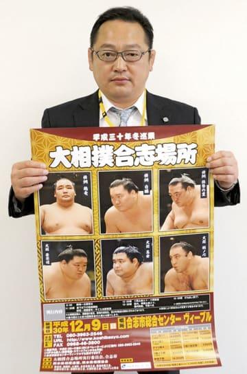 12月に開かれる大相撲合志場所などへの来場を呼び掛ける尾上親方=熊本市中央区の熊日本社