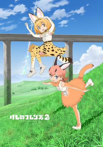 テレビアニメ「けものフレンズ2」のビジュアル (C)KFP2A