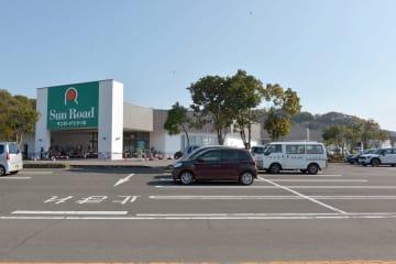 サンロードが敷地と建物を購入した「サンロードシティ」=錦町