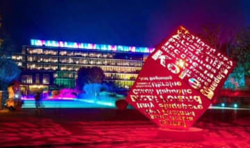 「独身の日」のセール、韓国企業も大もうけ―中国メディア