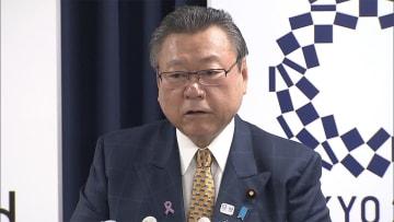 「おわび...名前間違いもおわび」 桜田大臣「配慮欠けた」