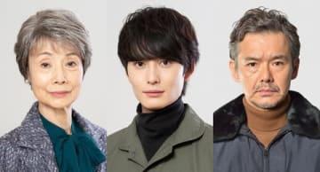 スペシャルドラマ「大誘拐2018」に出演する(左から)富司純子さん、岡田将生さん、渡部篤郎さん=東海テレビ提供